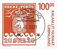 Pakke-porto 100 år III - Centralt dagstemplet - Frimærke