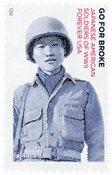 Etats-Unis - Soldats américains japonais de la Seconde Guerre mondiale - Timbre neuf