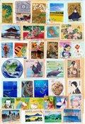 Japón - Kilosello - Commemorativos - 200 gr.