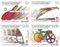 Hong Kong - Olympiske lege Tokyo 2020 - Postfrisk sæt 4v