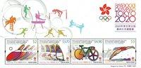 Hong Kong - Olympiske lege Tokyo 2020 - Postfrisk miniark