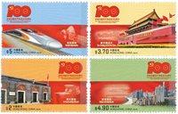 Hong Kong - Le centenaire du parti communiste - Série neuve 4v