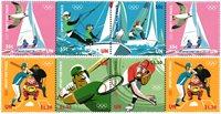 FN New York - Olympiske lege Tokyo 2020 - Postfrisk sæt 8v