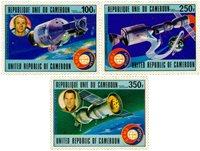 Cameroun - YT  PA269-71 - Postfrisk