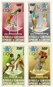 Cameroun - YT  PA335-38 - Postfrisk