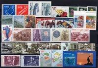 Norge - Årgang  1999 - Postfrisk