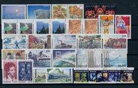 Norge - Årgang  1996 - Postfrisk