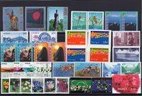 Norge - Årgang  1998 - Postfrisk