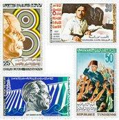 Tunesien -  YT  695-98 - Postfrisk