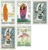 Tunesien -  YT  611-15 - Postfrisk