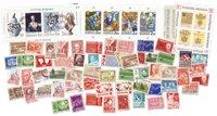 Slania - Postfriske frimærker graveret af Slania