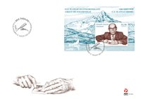 Greenland - Slania - First Day Cover with S/S