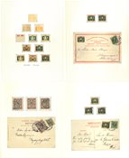 Danmark 1904-1951 - Samling af julmærker
