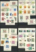 Afghanistan - 45 forskellige miniark i indstikskort - Postfrisk