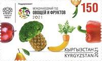 Kirgisistan - Frugt og grønsager - Postfrisk frimærke