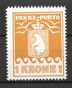 Grönlanti - paketti leimat AFA 18 - Postiture