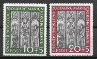 Alemania Occidental 1951 - AFA 1102-03 - Nuevo