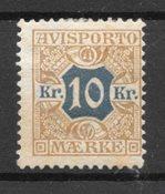 Danmark 1907 - AV. AFA 10 - Ubrugt