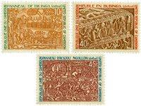 Cameroun - YT  564-66 - Postfrisk