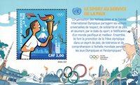 Verenigde Naties Genève - Olympic Games Tokyo 2020 - Postfris souvenirvelletje