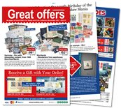 Great Offers - EE2111
