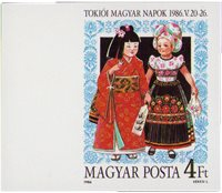 Ungarn 1986 - MICHEL 3825B - Postfrisk