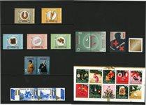 Nederland - Jaarset 2020 - Postfrisse jaarset