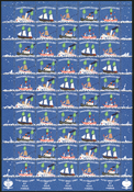 Denmark - Christmas sheet 1957