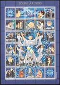 法罗群岛,2000年的圣诞版票