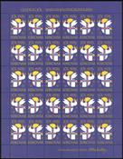 Îles Féroé - Feuille de vignettes de Noël 1976