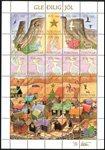 Îles Féroé - Vignettes de Noel 1995