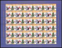 格林兰岛,圣诞小版票,2003年带票齿和不带票齿的