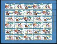 Groenland - Kerstzegels 1982