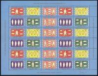Grönlanti joulumerkki-arkkeja 1993