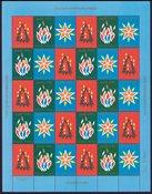 Groenland - Kerstzegels 1995