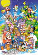 Aland - Chiudilettera Natale 2003 - foglio chiudilettera nuovo