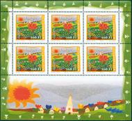 Ungarn - Europa 04 - Postfrisk ark