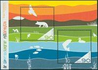 Island - Biodiversitet - Postfrisk miniark