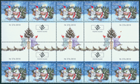 Aland - Christmas 2010 - Mint stamp