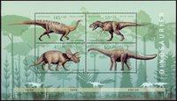 Allemagne - Dinosaures '08 - Bloc-feuillet neuf