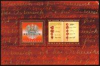 Østrig - 60 års republik - Miniark - Miniark postfrisk