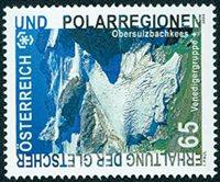 Autriche - Réchauffement polaire - Timbre neuf