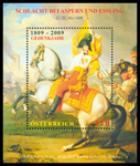 Østrig - Slaget ved Aspern-Essling - Postfrisk miniark