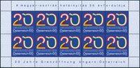 Itävalta - Rajavartiosto-arkki - Postituore 10-arkki