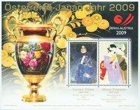 Autriche - Autriche-Japon - Bloc-feuillet neuf