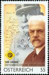 Østrig - Kræftforskning - Postfrisk frimærke