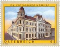 Autriche - Bureau de poste Marbourg - Timbre neuf