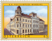 Austria - Marburg Post Office - Mint stamp