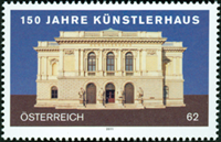 Austria - Art Gallery - Mint