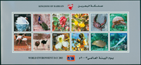 Bahrain Verdens miljø dag ark * - Postfrisk